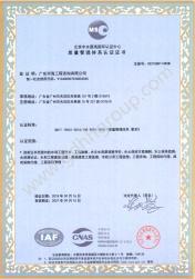 质量管理体系认证亚博体育app官方下载地址